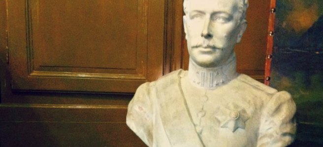 military bust